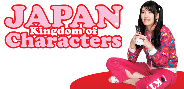 Japan Kingdom of Characters