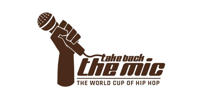 TBTM world cup